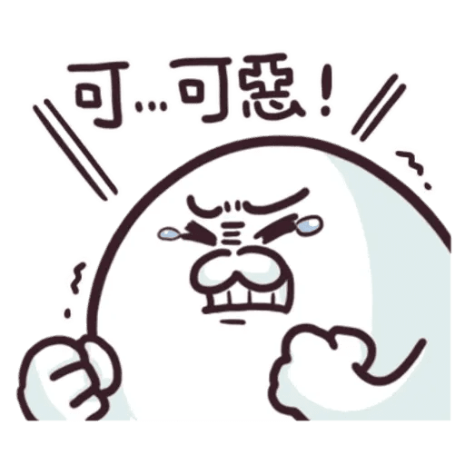 肥爆叔 - Sticker 5