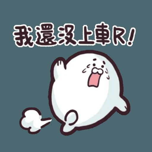 肥爆叔 - Sticker 4