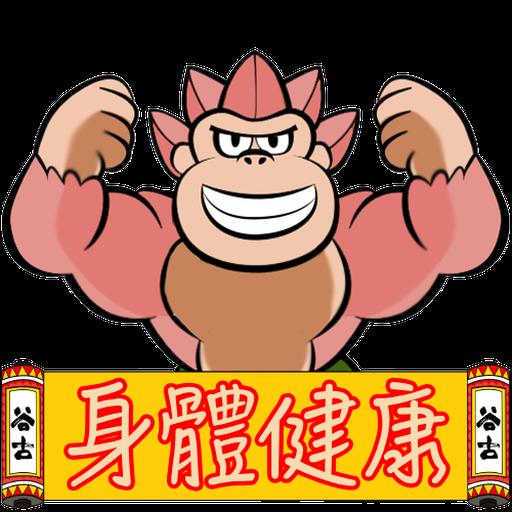 谷古 - Sticker 7