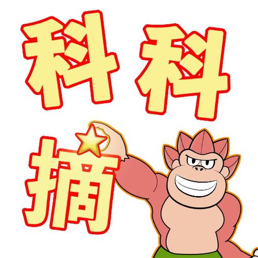 谷古 - Sticker 5