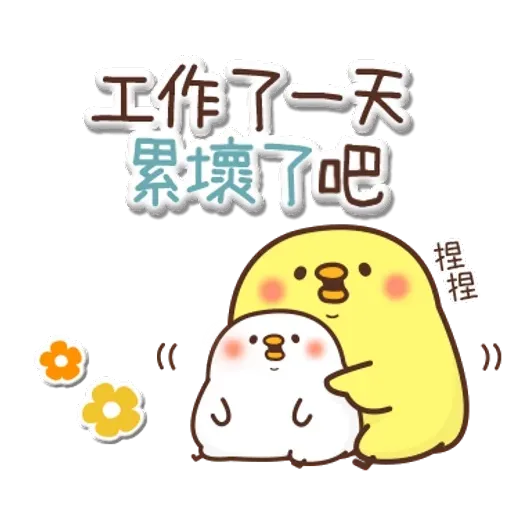 Chick - Sticker 7
