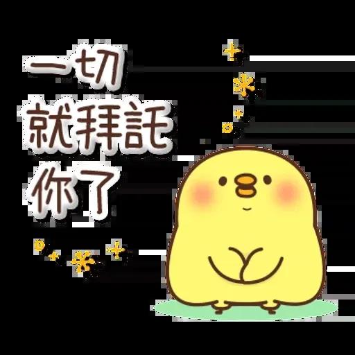 Chick - Sticker 9