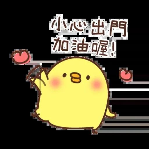 Chick - Sticker 24