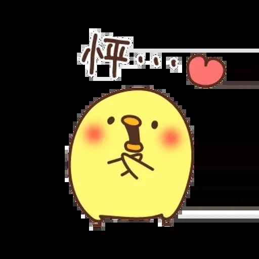 Chick - Sticker 15