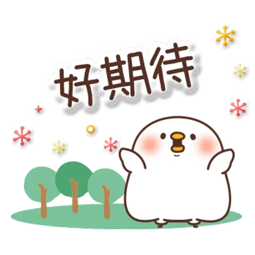 Chick - Sticker 8