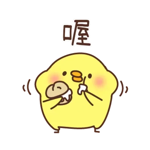 Chick - Sticker 11