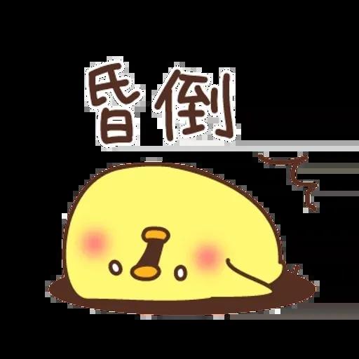 Chick - Sticker 12