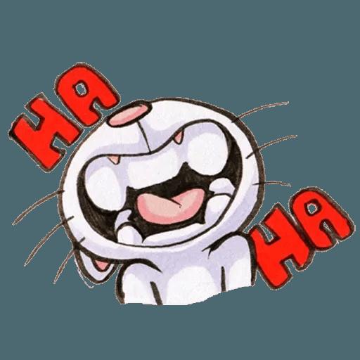 Yappy Cat - Sticker 15