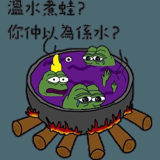 鶳 - Sticker 2