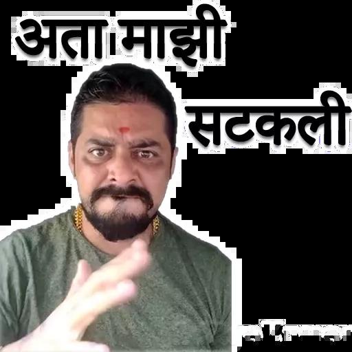 Hindustani bhauu - Sticker 25