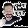 Hindustani bhauu - Tray Sticker