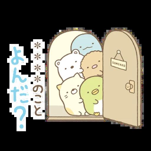角落生物 日文篇2 - Sticker 9