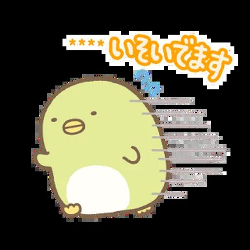 角落生物 日文篇2 - Sticker 5