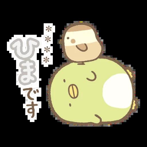 角落生物 日文篇2 - Sticker 3