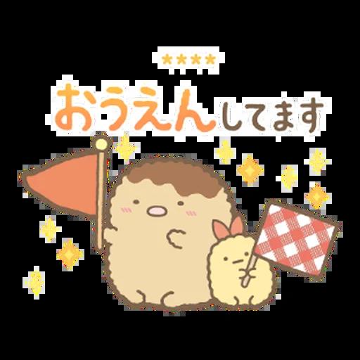 角落生物 日文篇2 - Tray Sticker