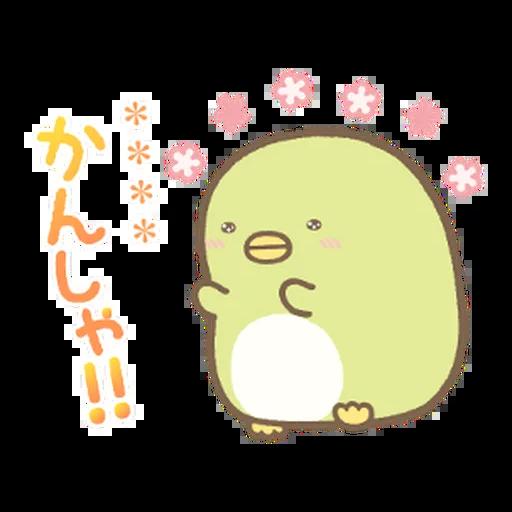 角落生物 日文篇2 - Sticker 8