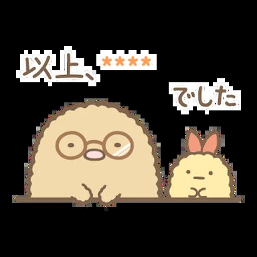 角落生物 日文篇2 - Sticker 7