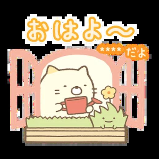 角落生物 日文篇2 - Sticker 10