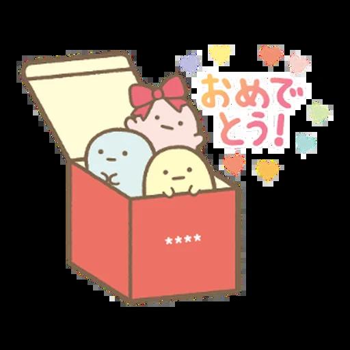 角落生物 日文篇2 - Sticker 4