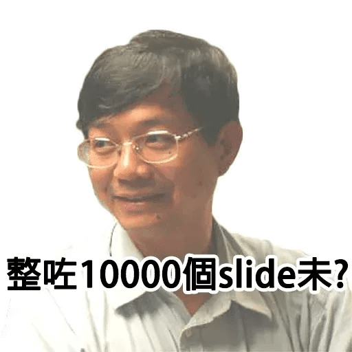 EE stickers - Sticker 18