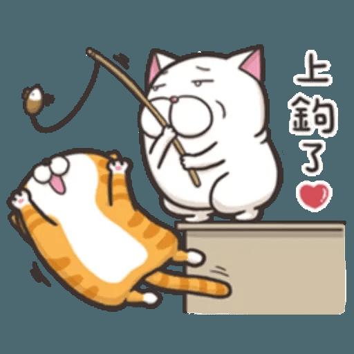 白爛貓1 - Sticker 19