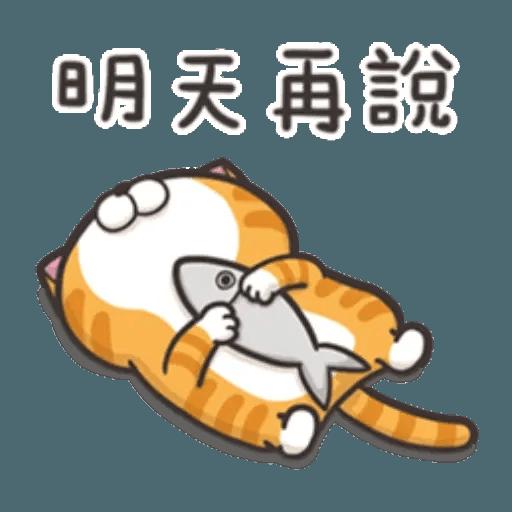 白爛貓1 - Sticker 20