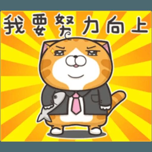 白爛貓1 - Sticker 23