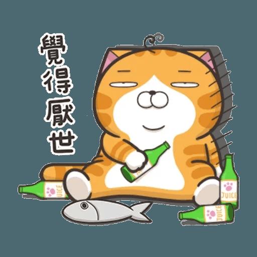 白爛貓1 - Sticker 7