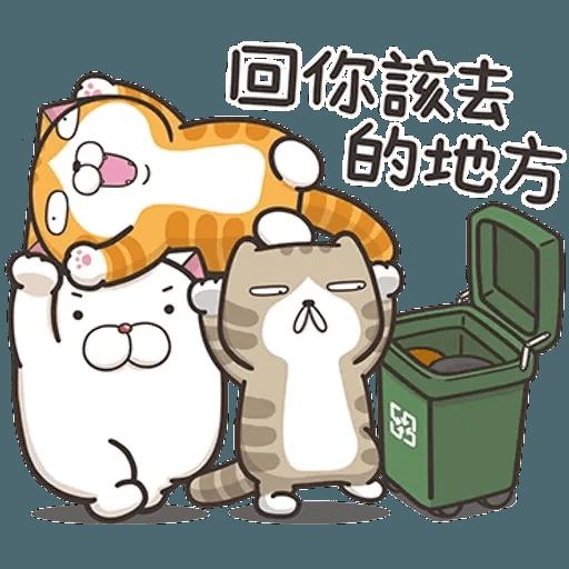 白爛貓1 - Sticker 1