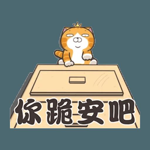 白爛貓1 - Sticker 15