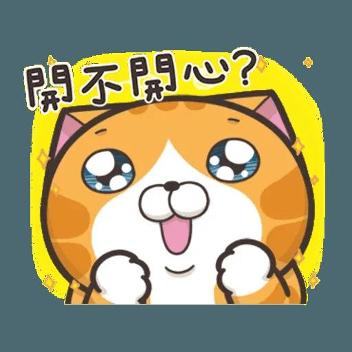 白爛貓1 - Sticker 11