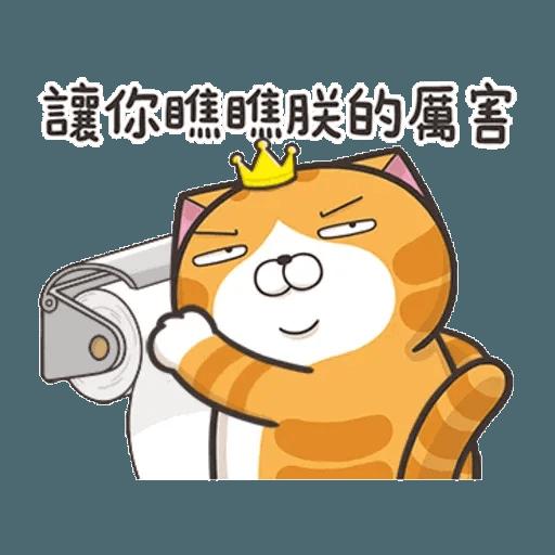 白爛貓1 - Sticker 12