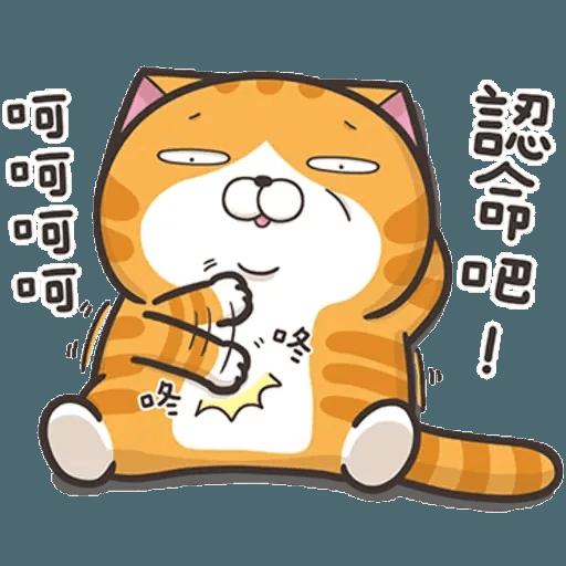 白爛貓1 - Sticker 26