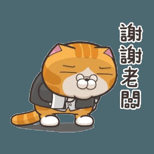 白爛貓1 - Sticker 9