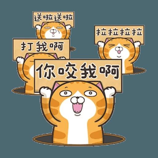 白爛貓1 - Sticker 5