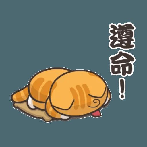 白爛貓1 - Sticker 10