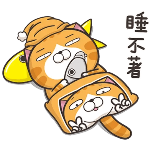 白爛貓1 - Sticker 29