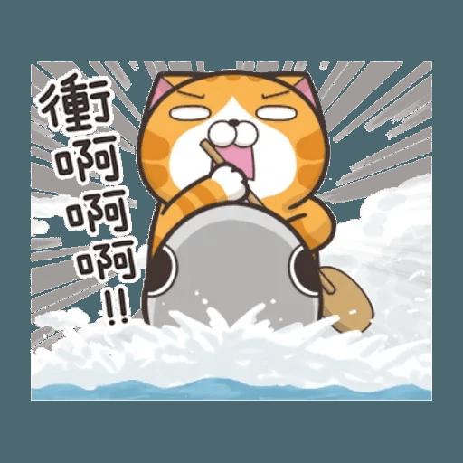 白爛貓1 - Sticker 17