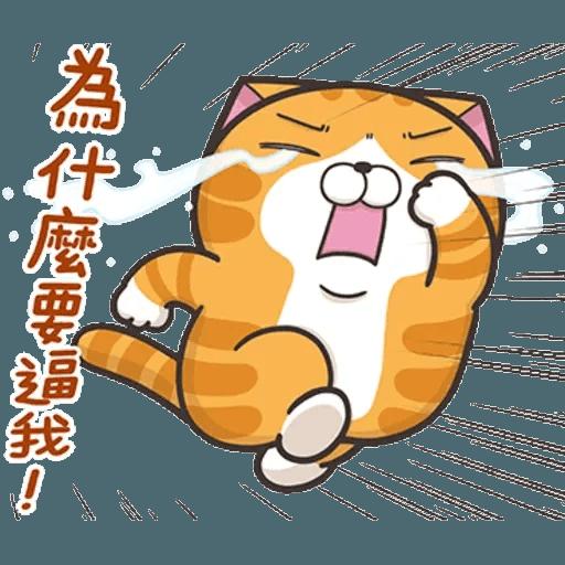 白爛貓1 - Sticker 27