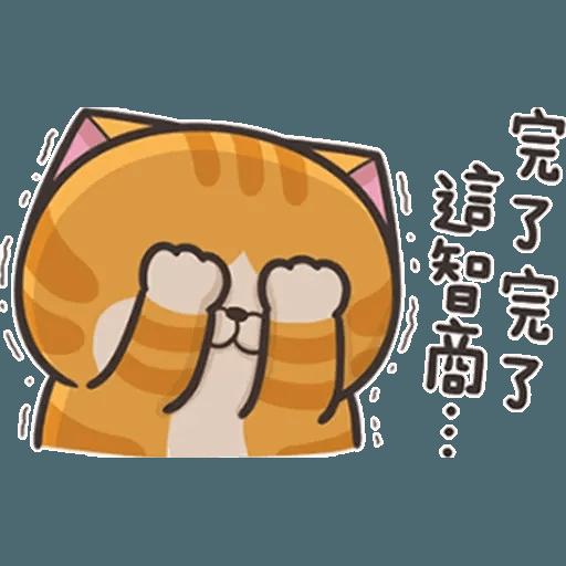白爛貓1 - Sticker 2