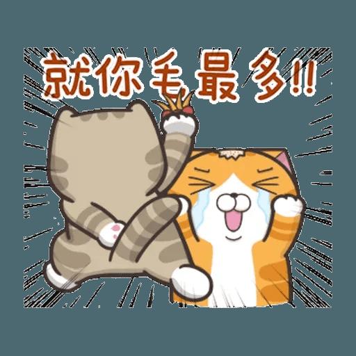 白爛貓1 - Sticker 13