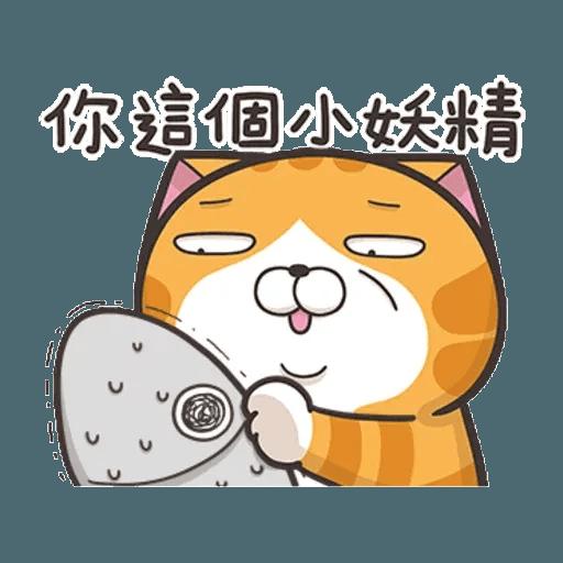 白爛貓1 - Sticker 16