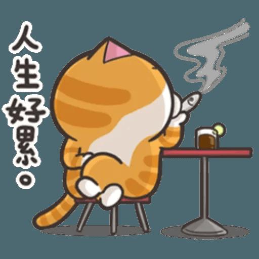 白爛貓1 - Sticker 18