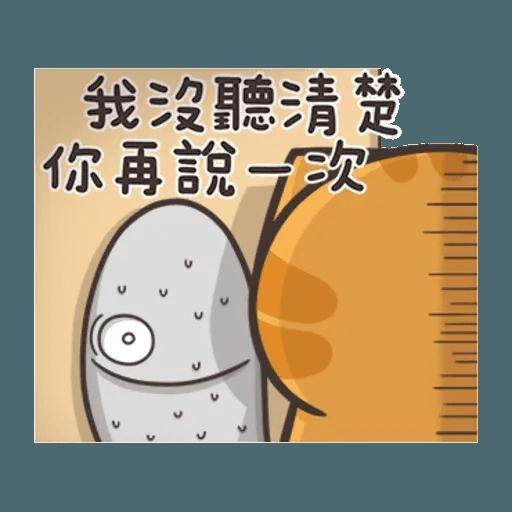 白爛貓1 - Sticker 6