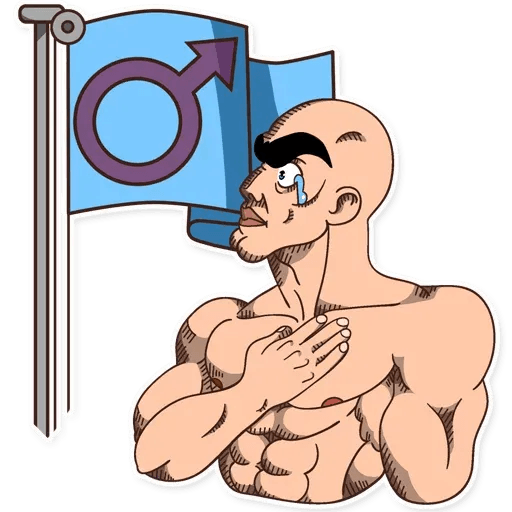 A Man - Sticker 26
