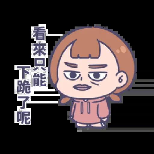 口 - Sticker 6