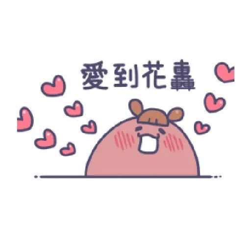 口 - Sticker 18