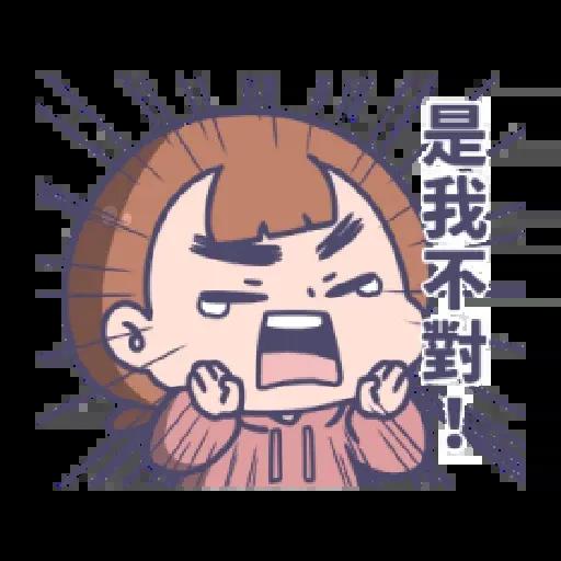 口 - Sticker 4