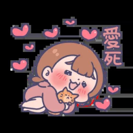 口 - Sticker 10