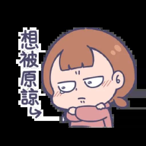 口 - Sticker 3